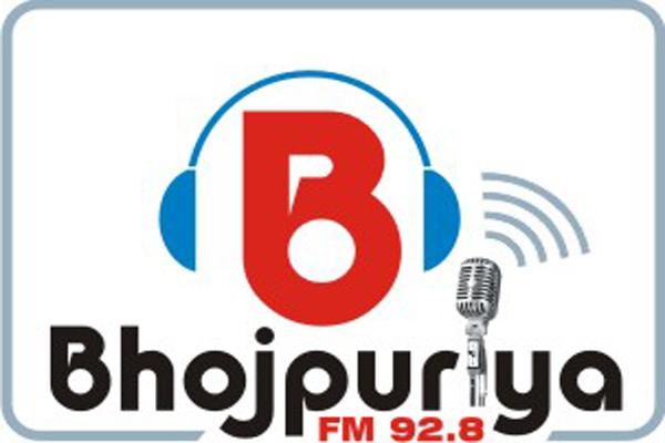 Radio-Bhojpuriya-fm-logo